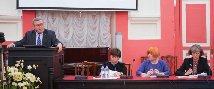 Расширенное заседание Координационного экспертного совета по дополнительному образованию МПГУ