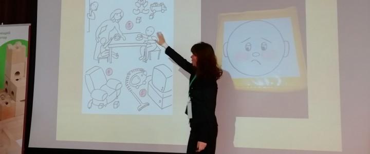 Профессор Н.В. Микляева приняла участие во Всероссийской конференции «Обновление содержания дошкольного образования в прокомпетентностной открытой образовательной среде»