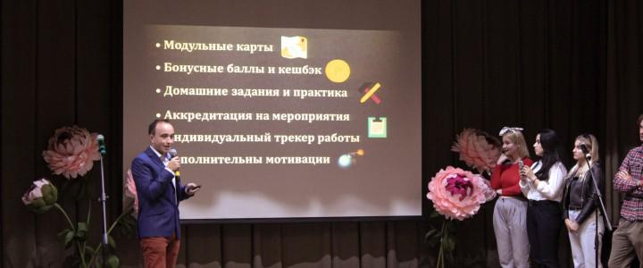 В ИЖКМ прошел День Центра мультимедийных и печатных СМИ