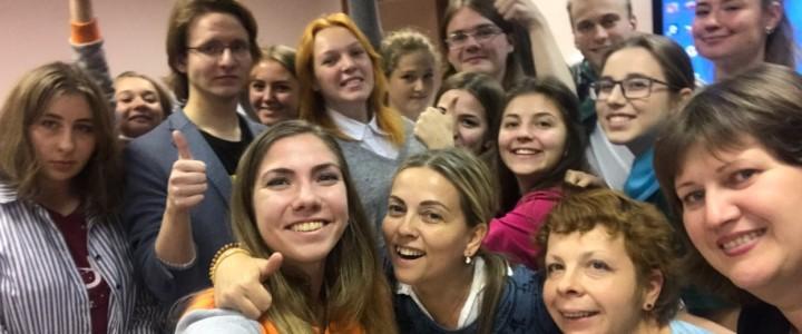 Состоялась первая встреча вожатского актива МПГУ в новом учебном году!