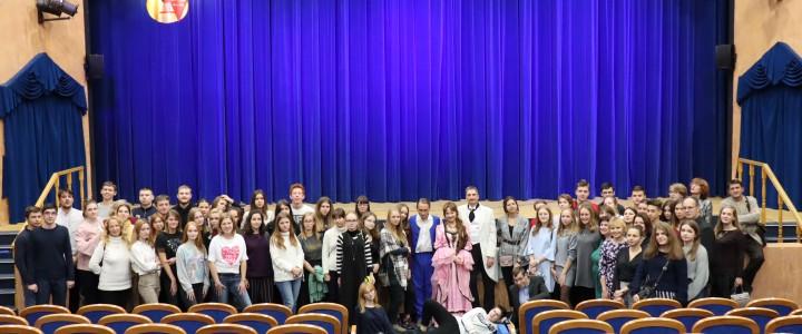 Диалоги о «Бесприданнице»: лицеисты открыли театральный сезон
