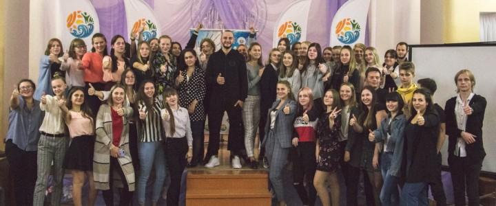 """В Анапском филиале МПГУ прошел """"Диалог на равных"""""""