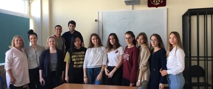 Студенты-юристы из Великотырновского университета (г. Велико-Тырново, Болгария) на лекции по Трудовому праву