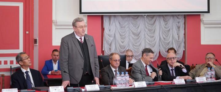 В МПГУ состоялась конференция «70 лет КНР: история, современность и перспективы развития»