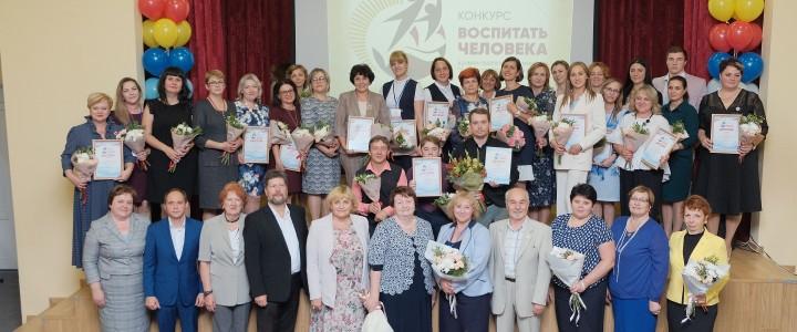 Финал Московского областного конкурса воспитать человека