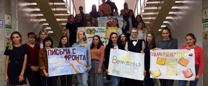 В Анапском филиале МПГУ первокурсники защитили свои проекты