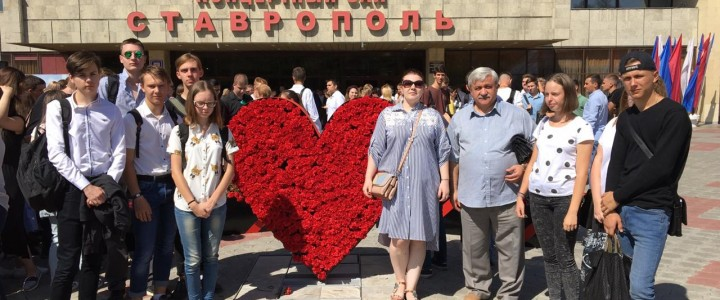 День солидарности борьбы с терроризмом