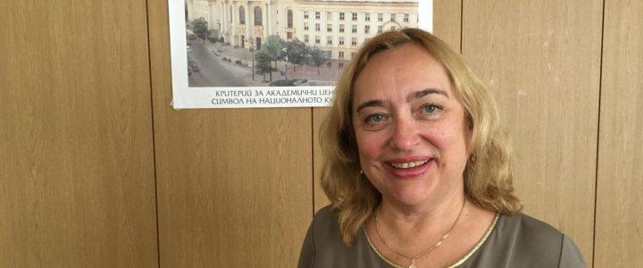 Профессор кафедры дошкольной педагогики МПГУ Зверева Ольга Леонидовна выступила на конференции в Болгарии