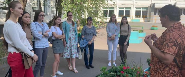 Педагогическая практика в школе № 2097: конструктивное сотрудничество