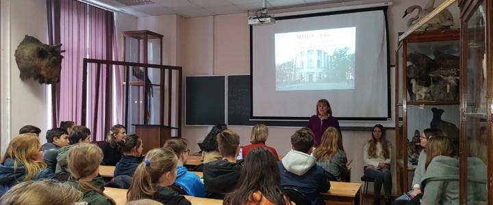 """Студенты ИБХ помогут выполнить проекты школьникам гимназии """"Свиблово"""""""