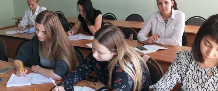 В Сергиево-Посадском филиале МПГУ стартовали курсы профессиональной переподготовки