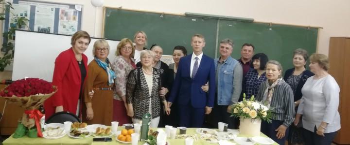 Чествование профессора Л. А. Ходяковой в связи с 65-летием педагогической деятельности