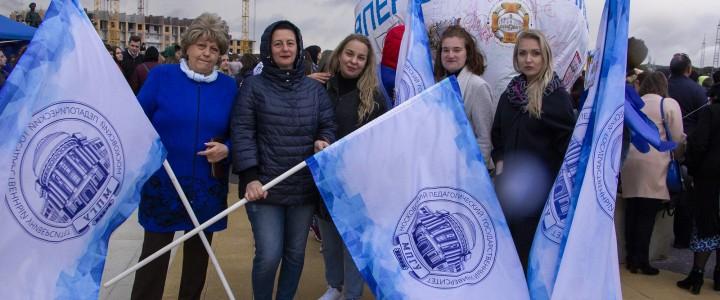 Ставропольский филиал МПГУ отметил День города и края