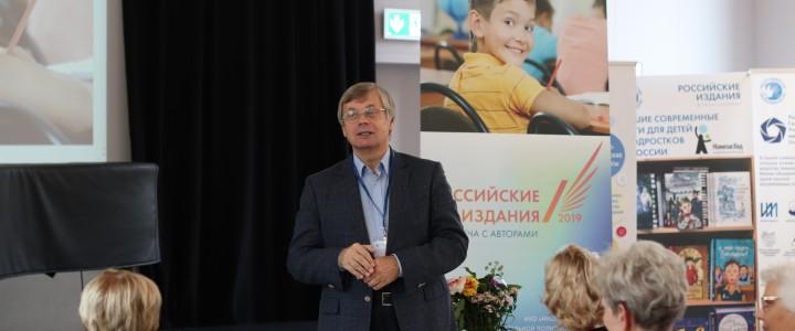 Профессор МПГУ В. Ф. Чертов на выставке  «Учебные издания: встречи с авторами» в Гамбурге