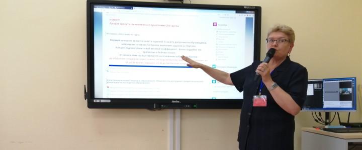 Профессор Ольга Петровна Осипова: Менеджмент образования в условиях цифровой трансформации