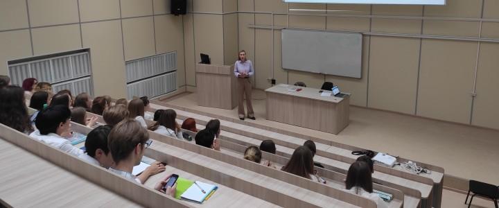 Мастер-класс для первокурсников бакалавриата в День знаний