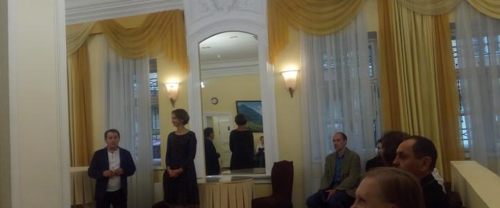 Открытие выставки в Музее московского образования