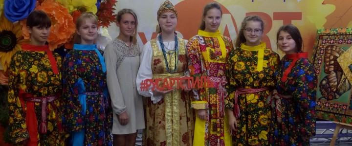 Вокальный ансамбль Лицея МПГУ на открытии Всероссийской выставки-ярмарки РусАртСтиль