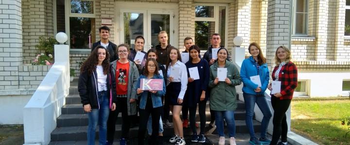 С 3 по 16 сентября 2019 года в Покровском филиале МПГУ прошли занятия студентов первого курса по адаптационной программе «Я – студент» на тему «Мотивация»