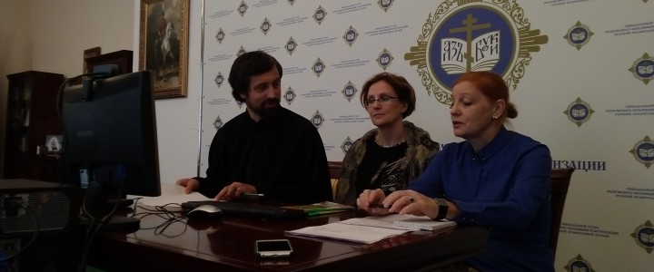 Преподаватели МПГУ обсудили проблемы духовно-нравственного воспитания дошкольников с представителями 80 епархий России