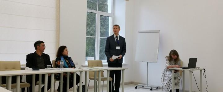 Конференция  в Новгородском государственном университете имени Ярослава Мудрого