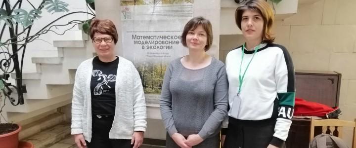 Сотрудники Института биологии и химии на конференции ЭкоМатМод-2019