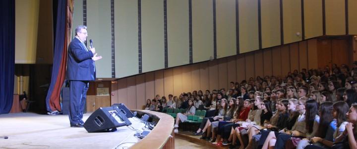 Торжественное вручение студенческих билетов первокурсникам в Институте международного образования