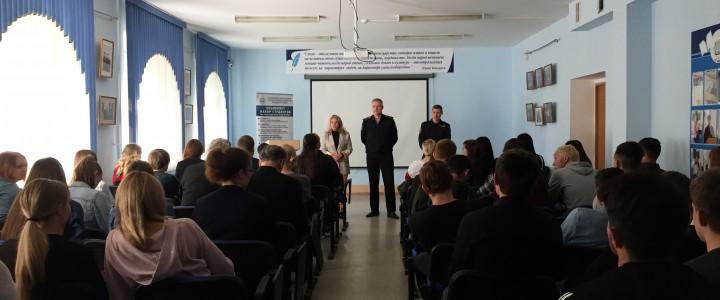 6 сентября 2019 года в рамках реализации политики Покровского филиала МПГУ о трудоустройстве выпускников  состоялась встреча студентов с сотрудниками войск национальной гвардии
