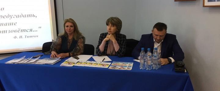 24 сентября 2019 года в Покровском филиале МПГУ прошел конкурс ораторов на тему: «Нам не дано предугадать, как слово наше отзовется…»