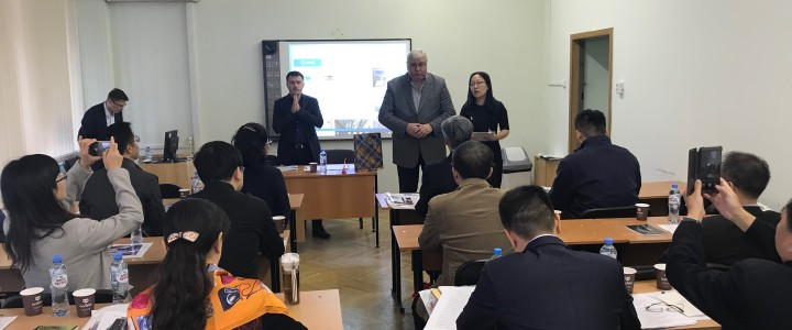 ИСГО проводит повышение квалификации для слушателей из Государственного совета КНР