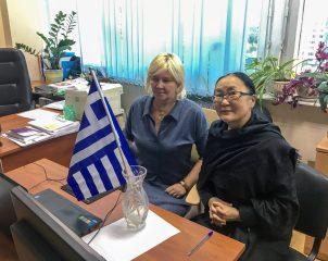 Культурно-образовательное сотрудничество Института иностранных языков с Городским колледжем Единства (Греция, г. Афины)