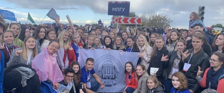 Факультет педагогики и психологии на Параде Московского Студенчества 2019!