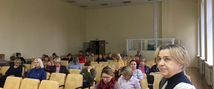 Специалисты ИСГО МПГУ провели методическую мастерскую по формированию межнационального согласия среди обучающихся