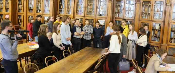 16 сентября 2019 г. Встреча со школьниками из Германии