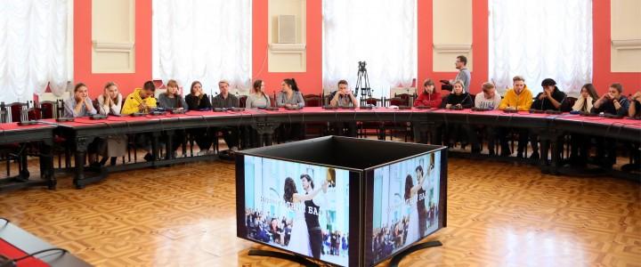 Институт филологии МПГУ провел встречу с учащимися и учителями лицея им. Карла фон Оссиецкого г. Висбаден (Германия) и московскими школьниками и учителями