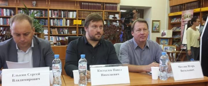 Всероссийская конференция по вопросам преподавания ОРКСЭ в Крымском федеральном университете