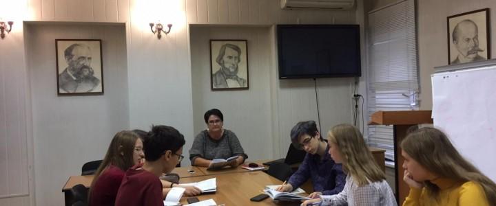 На факультете педагогики и психологии состоялась первая университетская среда для Лицея МПГУ в новом учебном году