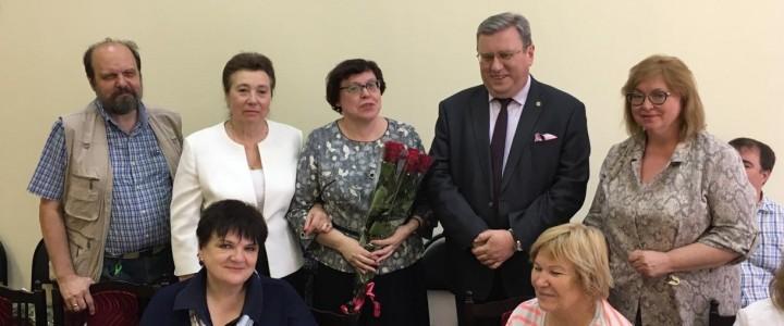 Ректор МПГУ поздравил ученых Института филологии