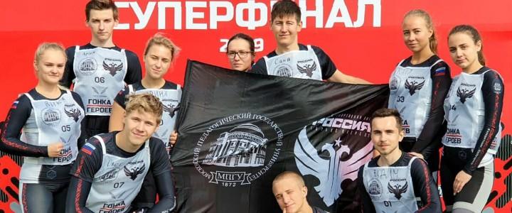 МПГУ на Гонке Героев – 2019