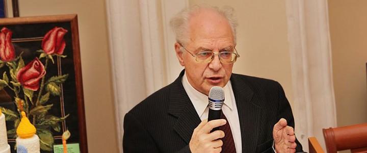Профессор ИФТИС Ю.Л.Хотунцев стал победителем конкурса «Золотые Имена Высшей Школы»-2019