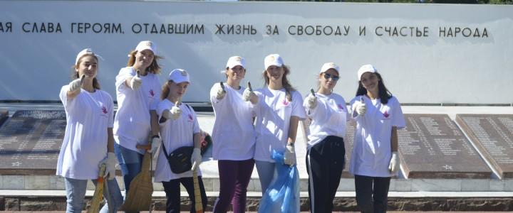 """Волонтеры Анапского филиала МПГУ участвуют в Краевой акции """"Осень добрых дел""""!"""