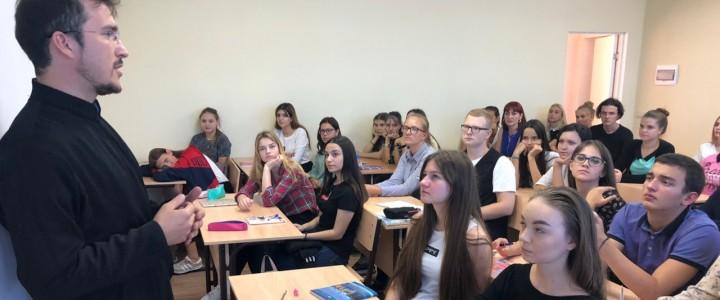 Анапский филиал МПГУ принял участие в мероприятии в рамках Всероссийского дня трезвости