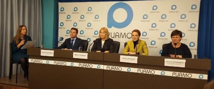 Роль вожатых МПГУ отметили при подведении итогов летней оздоровительной кампании в Московской области