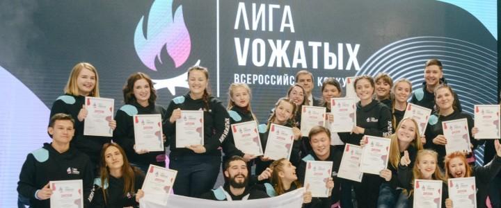 Продлен срок приема заявок на Всероссийский конкурс профессионального мастерства «Лига вожатых» 2019
