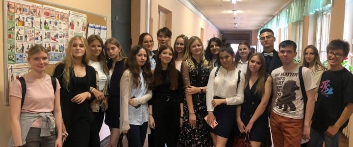 Квест для первокурсников в институте математики и информатики