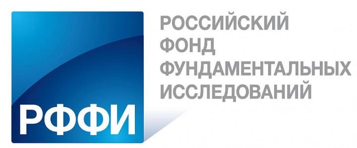 Российский фонд фундаментальных исследований поддержал совместный проект факультета педагогики и психологии и Федерального координационного центра по подготовке и сопровождению вожатских кадров