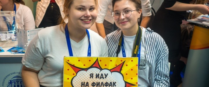 Студенты Института филологии на «Московском дне профориентации и карьеры»
