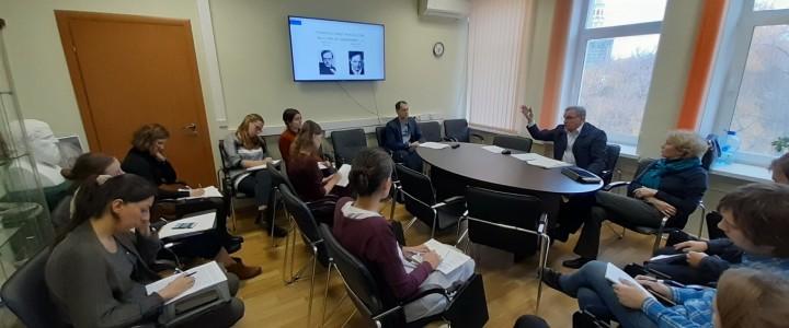 Молодежная  конференция памяти А. Платонова и Б. Пильняка