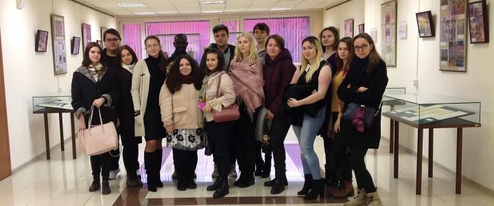 Студенты Географического факультета посетили Архив Российской академии наук