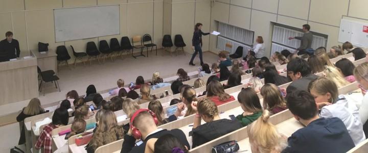 Студенческая конференция «ЭтноЛИК» состоялась в МПГУ